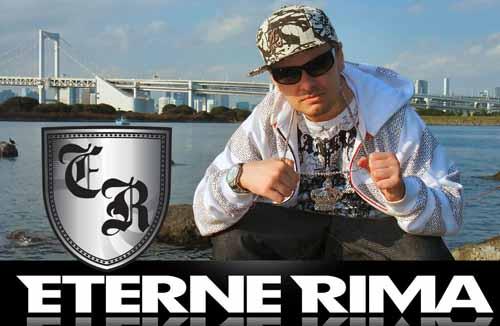 Eterne Rima_